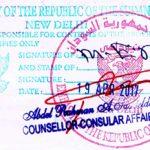 Agreement Attestation for Sudan in Mahbubnagar, Agreement Legalization for Sudan , Birth Certificate Attestation for Sudan in Mahbubnagar, Birth Certificate legalization for Sudan in Mahbubnagar, Board of Resolution Attestation for Sudan in Mahbubnagar, certificate Attestation agent for Sudan in Mahbubnagar, Certificate of Origin Attestation for Sudan in Mahbubnagar, Certificate of Origin Legalization for Sudan in Mahbubnagar, Commercial Document Attestation for Sudan in Mahbubnagar, Commercial Document Legalization for Sudan in Mahbubnagar, Degree certificate Attestation for Sudan in Mahbubnagar, Degree Certificate legalization for Sudan in Mahbubnagar, Birth certificate Attestation for Sudan , Diploma Certificate Attestation for Sudan in Mahbubnagar, Engineering Certificate Attestation for Sudan , Experience Certificate Attestation for Sudan in Mahbubnagar, Export documents Attestation for Sudan in Mahbubnagar, Export documents Legalization for Sudan in Mahbubnagar, Free Sale Certificate Attestation for Sudan in Mahbubnagar, GMP Certificate Attestation for Sudan in Mahbubnagar, HSC Certificate Attestation for Sudan in Mahbubnagar, Invoice Attestation for Sudan in Mahbubnagar, Invoice Legalization for Sudan in Mahbubnagar, marriage certificate Attestation for Sudan , Marriage Certificate Attestation for Sudan in Mahbubnagar, Mahbubnagar issued Marriage Certificate legalization for Sudan , Medical Certificate Attestation for Sudan , NOC Affidavit Attestation for Sudan in Mahbubnagar, Packing List Attestation for Sudan in Mahbubnagar, Packing List Legalization for Sudan in Mahbubnagar, PCC Attestation for Sudan in Mahbubnagar, POA Attestation for Sudan in Mahbubnagar, Police Clearance Certificate Attestation for Sudan in Mahbubnagar, Power of Attorney Attestation for Sudan in Mahbubnagar, Registration Certificate Attestation for Sudan in Mahbubnagar, SSC certificate Attestation for Sudan in Mahbubnagar, Transfer Certificate Attestation for Sudan
