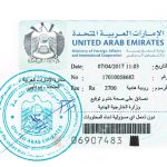 Agreement Attestation for UAE in Tadipatri, Agreement Legalization for UAE , Birth Certificate Attestation for UAE in Tadipatri, Birth Certificate legalization for UAE in Tadipatri, Board of Resolution Attestation for UAE in Tadipatri, certificate Attestation agent for UAE in Tadipatri, Certificate of Origin Attestation for UAE in Tadipatri, Certificate of Origin Legalization for UAE in Tadipatri, Commercial Document Attestation for UAE in Tadipatri, Commercial Document Legalization for UAE in Tadipatri, Degree certificate Attestation for UAE in Tadipatri, Degree Certificate legalization for UAE in Tadipatri, Birth certificate Attestation for UAE , Diploma Certificate Attestation for UAE in Tadipatri, Engineering Certificate Attestation for UAE , Experience Certificate Attestation for UAE in Tadipatri, Export documents Attestation for UAE in Tadipatri, Export documents Legalization for UAE in Tadipatri, Free Sale Certificate Attestation for UAE in Tadipatri, GMP Certificate Attestation for UAE in Tadipatri, HSC Certificate Attestation for UAE in Tadipatri, Invoice Attestation for UAE in Tadipatri, Invoice Legalization for UAE in Tadipatri, marriage certificate Attestation for UAE , Marriage Certificate Attestation for UAE in Tadipatri, Tadipatri issued Marriage Certificate legalization for UAE , Medical Certificate Attestation for UAE , NOC Affidavit Attestation for UAE in Tadipatri, Packing List Attestation for UAE in Tadipatri, Packing List Legalization for UAE in Tadipatri, PCC Attestation for UAE in Tadipatri, POA Attestation for UAE in Tadipatri, Police Clearance Certificate Attestation for UAE in Tadipatri, Power of Attorney Attestation for UAE in Tadipatri, Registration Certificate Attestation for UAE in Tadipatri, SSC certificate Attestation for UAE in Tadipatri, Transfer Certificate Attestation for UAE